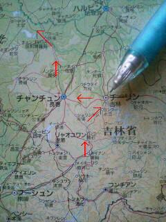 中国鉄道大紀行 その77 吉林の紅葉