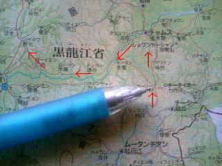 中国鉄道大紀行 その82 幸せのお裾分け