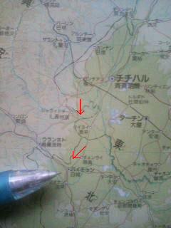 中国鉄道大紀行 その87 石臼とヨーヨー