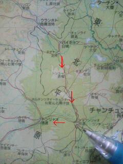 中国鉄道大紀行 その88 本屋探検