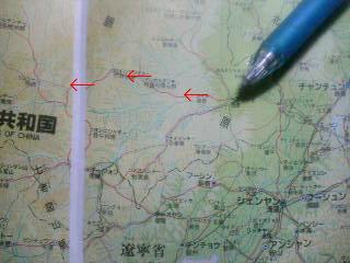 中国鉄道大紀行 その89 日本に一番近い砂漠