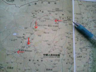 中国鉄道大紀行 その91 二度目ですね
