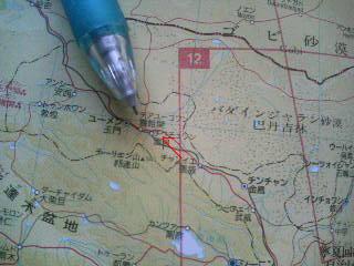 中国鉄道大紀行 その94 最果ての長城