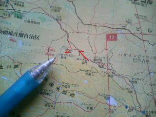 中国鉄道大紀行 その95 月の〜砂漠を〜♪