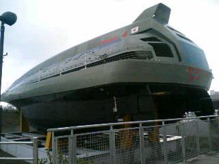 超伝導電磁推進船
