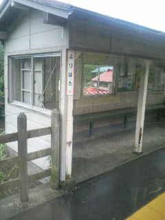 富士川(ふじかわ)