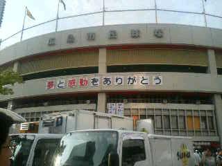 最後の市民球場1