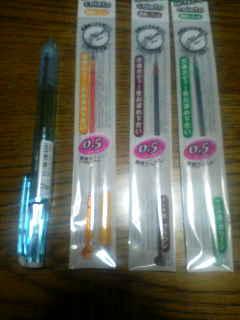 詰め替え式3色ボールペン