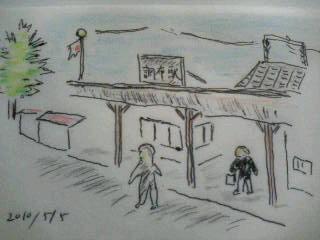 昔の調布駅