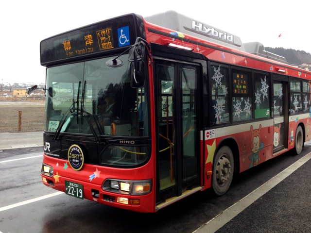 JR気仙沼線 BRT
