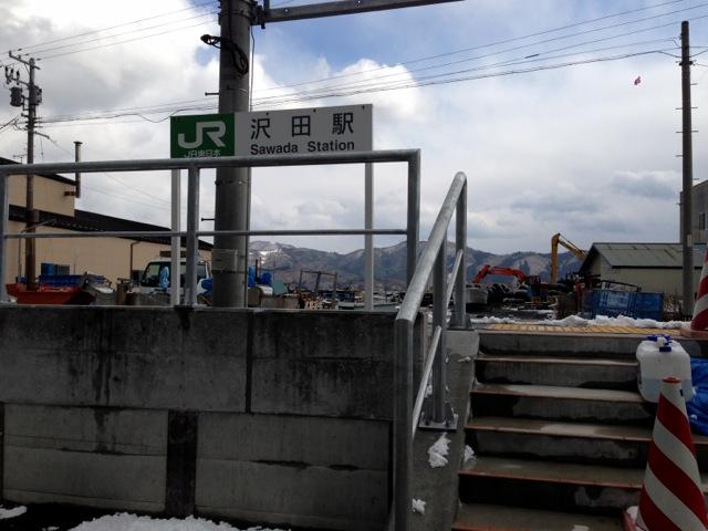 石巻線 渡波〜浦宿間