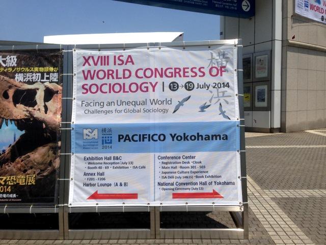 ISA(世界社会学会議)