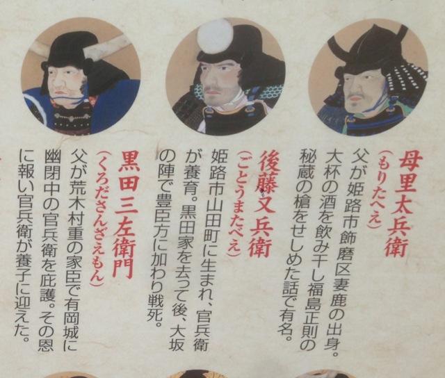 【軍師官兵衛】第48回 「天下動乱」