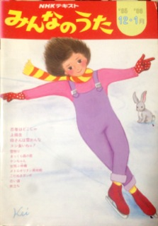 【再放送曲】『上級生』(1985年)