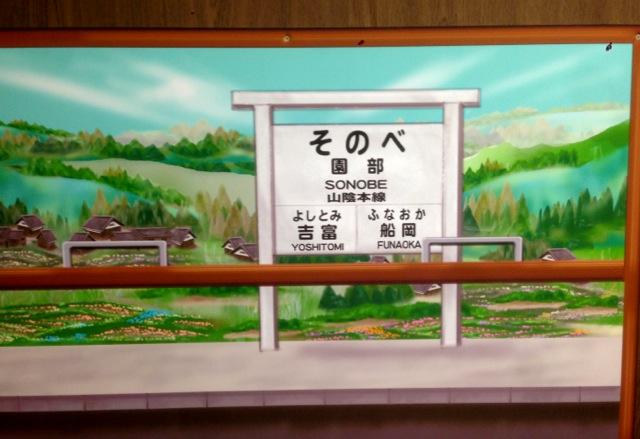 第50回元祖有名駅弁大会