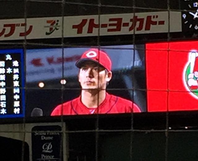 おめでとう田中選手!
