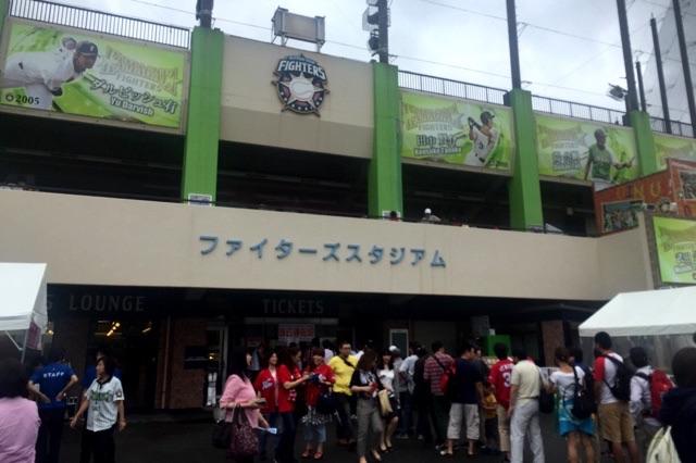 鎌ヶ谷スタジアム