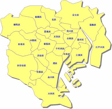感染 者 数 23 区 区内の新型コロナウイルス感染者数の累計(東京都発表分)(5月31日更新) 豊島区公式ホームページ